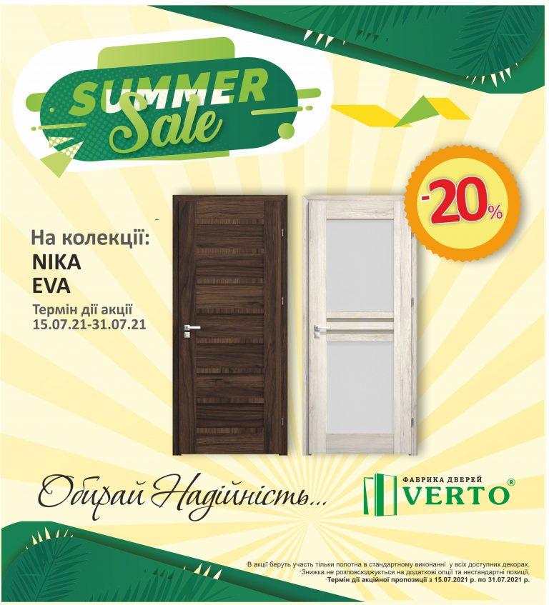 Акция двери Verto